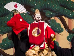 04-Ebisu God-onstage