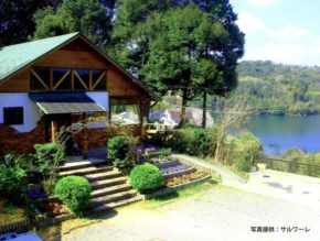lakerestaurant