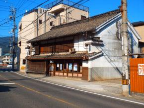 Miyoshigiku sake factory