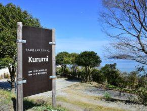 kurumi_2