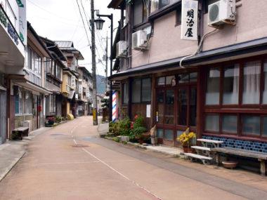 tawarayama onsen in yamaguchi prefecture