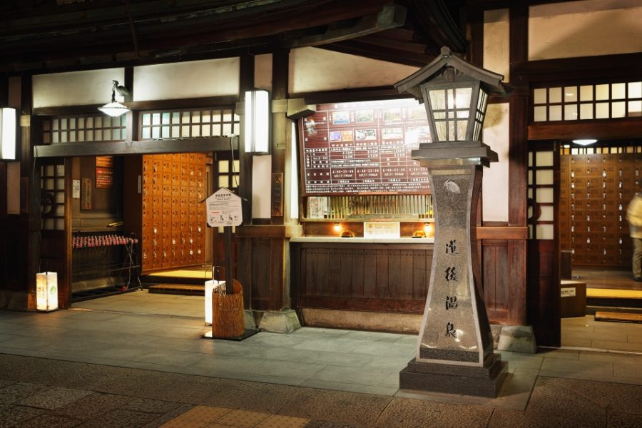 The entrance to the famous Dogo Onsen.