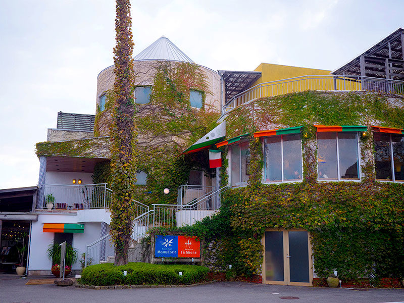 The entrance to the Moana Coast hotel, and its fusion Japanese Italian restaurant.