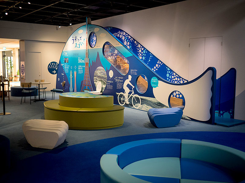 A fun play area for kids that also incorporates science! How deep is this bay anyway? Read about it, and then go down the slide!