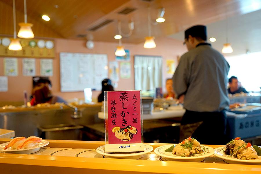 My new favorite sushi train restaurant.