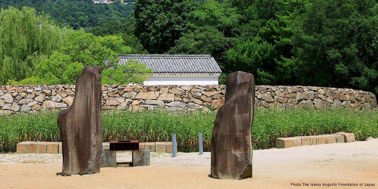 The Isamu Noguchi Garden Museum Japan Address: 3519 Mure, Mure-cho, Takamatsu-shi, Kagawa Tel: +81-87-870-1500 Hours: 10 a.m., 1p.m., and 3 p.m. every ...