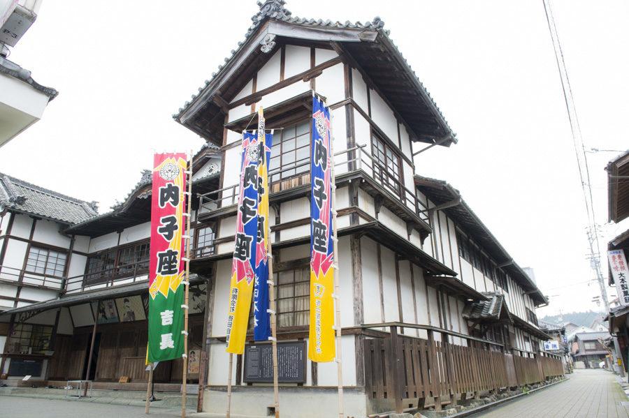 The impressive Uchiko-za theater.