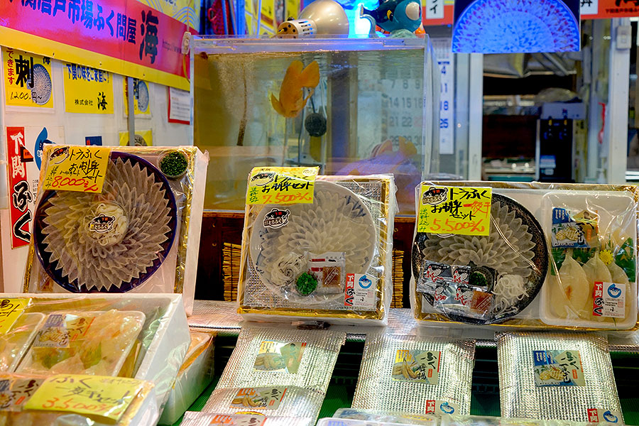 Packaging for the famed fugu pufferfish is an artwork in itself.