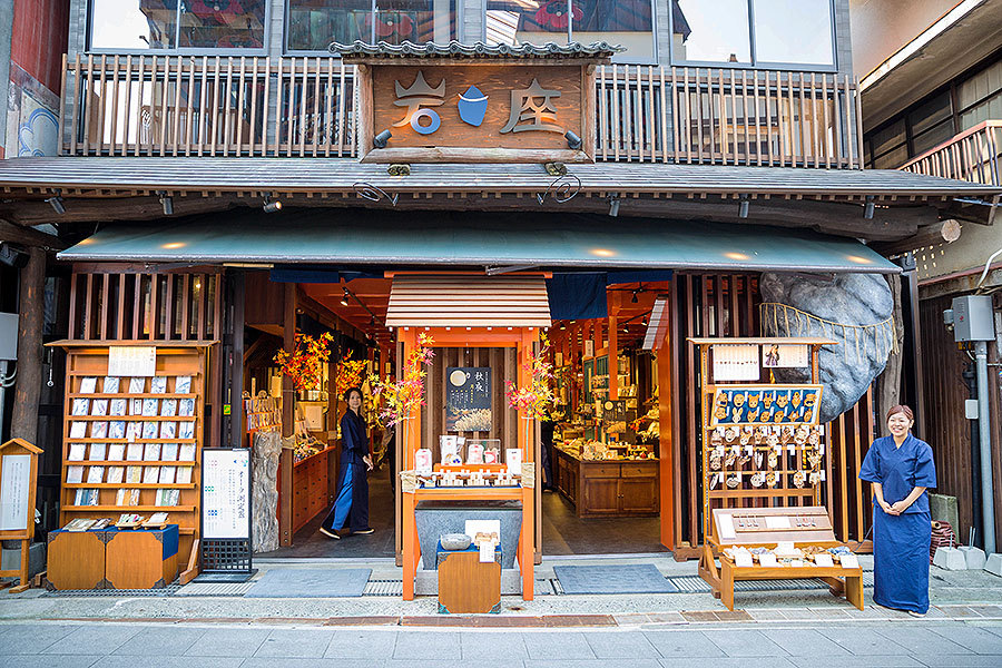 Many shops and restaurants are clustered around the bottom of the shrine's hiking path.