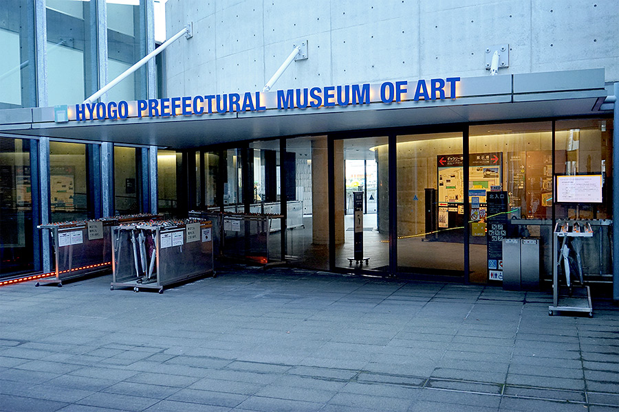 The Hyogo Prefectural Museum of Art moved into their new digs on the waterfront following the 1995 Kobe Earthquake.
