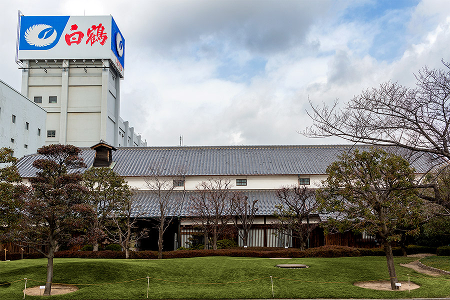 The Hakutsuru Sake Brewery museum and gift shop in Kobe.