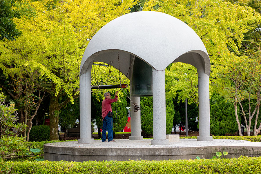 The Peace Bell, carved with a map of the world without borders, symbolizes Hiroshima's vision of world peace.