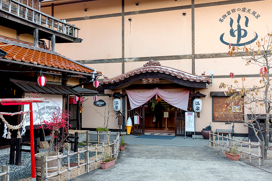 A dip in the traditional onsen makes for perfect relaxation between performances.