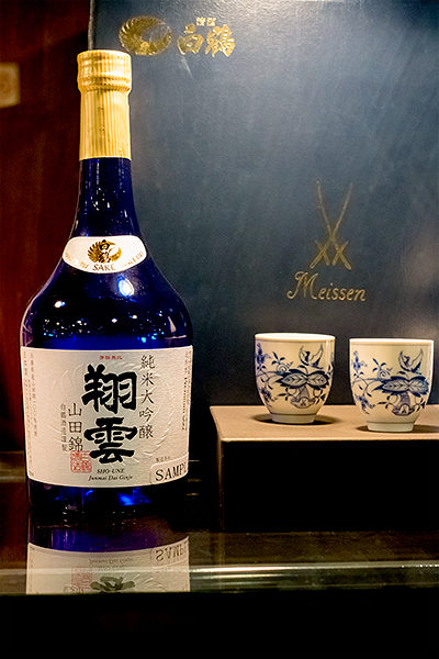 One of Hakutsuru's finest sake brews on display at their gift shop.