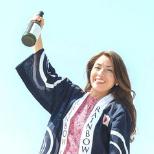 Rainbow Sake