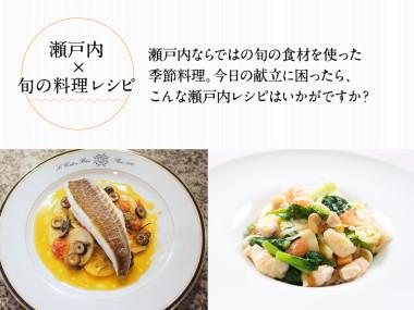 recipe_790_592
