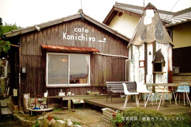 民家を改装したアットホームなカフェで過ごす島時間/直島 ...