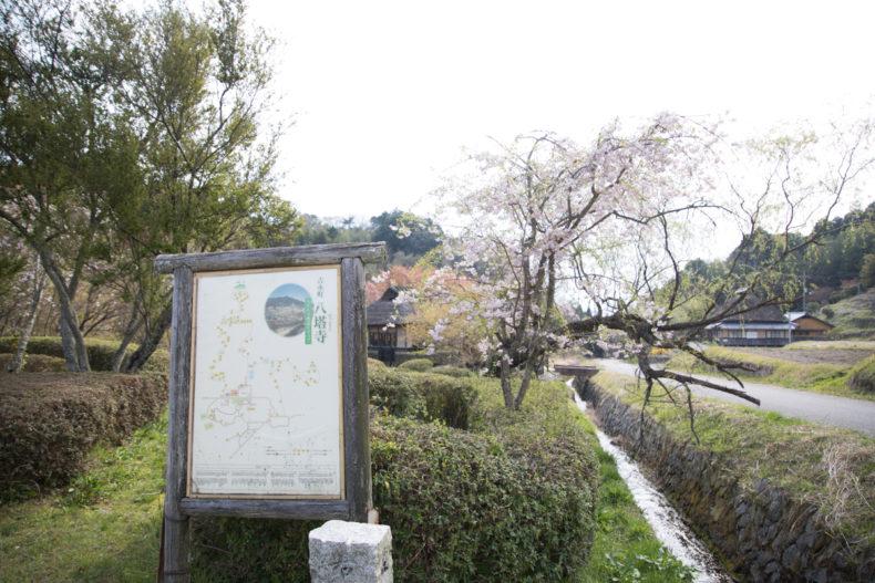 古き良き日本の生活を体験! のどかな風景に心癒やされる/八塔寺 ...