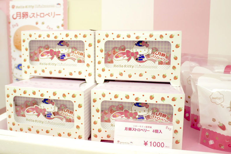 """390b92e1f The 1st train car has been turned into a whole shop, """"HELLO! PLAZA."""" You  can find various kinds of Hello Kitty goods, especially those made in  collaboration ..."""